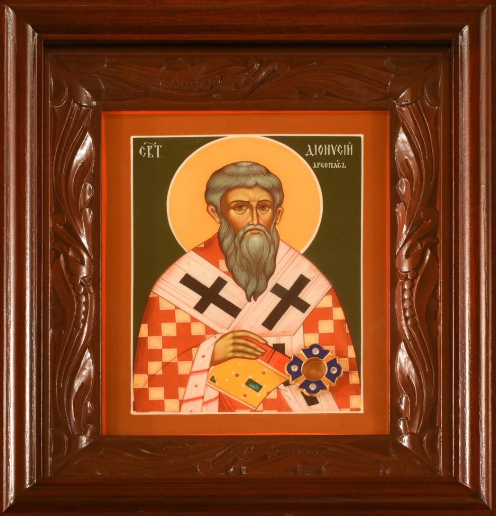 Икона святителя Дионисия Ареопагита с частицей его мощей