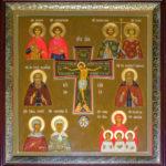 Частица Креста Господня в иконе святых.