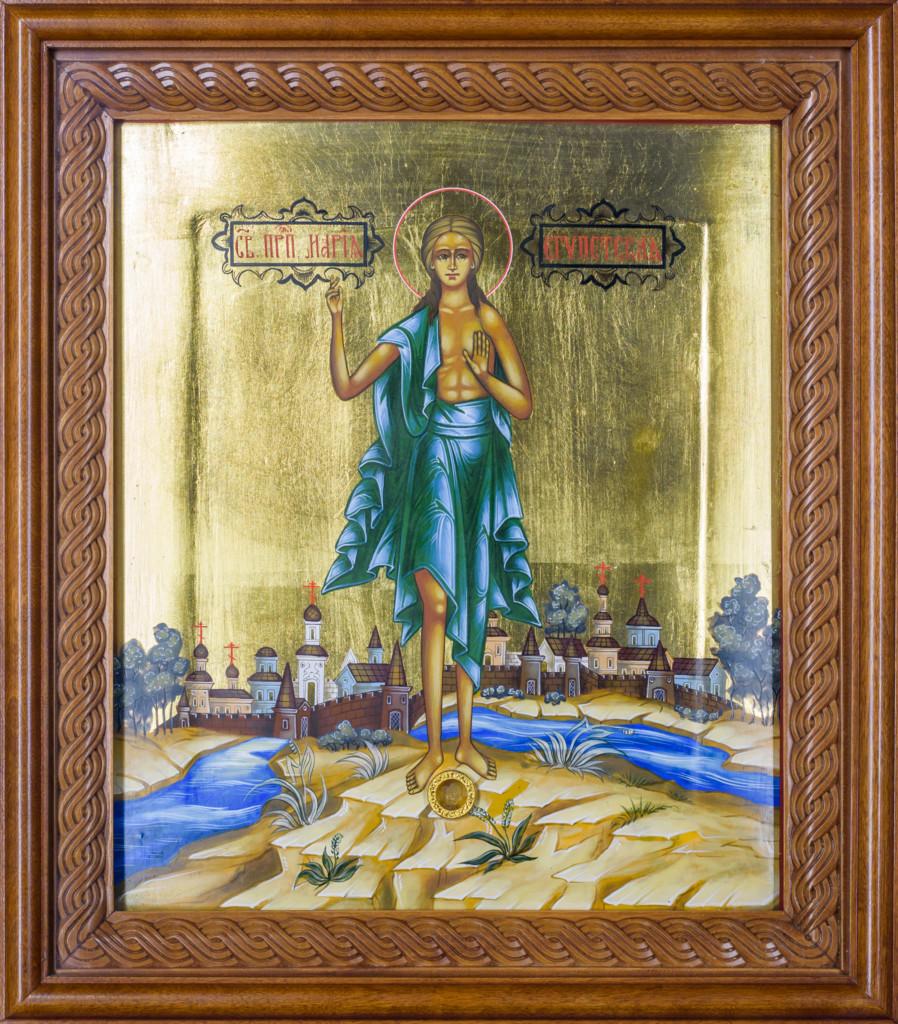 Прп. Мария Египетская, частица мощей