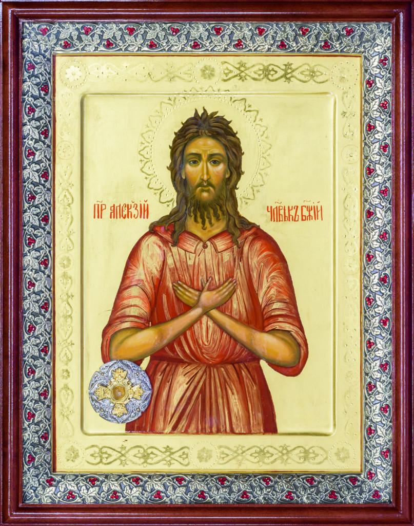 Прп. Алексий, человек Божий с частицей его мощей